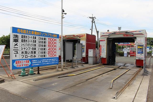 黒石原石油 隣接洗車場